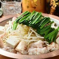 濃厚鶏白湯モツ鍋コース
