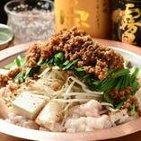 台湾 鶏白湯もつ鍋!ピリ辛のひき肉がお酒がすすめ逸品