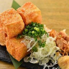 生厚揚げ豆腐
