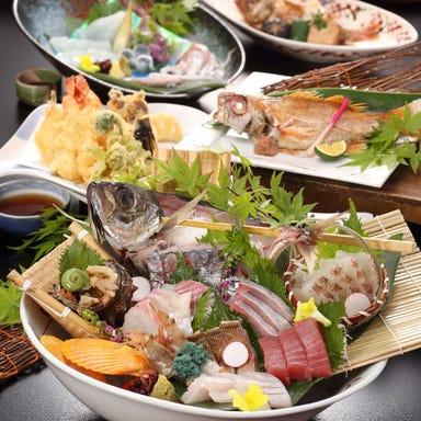 日本料理・しゃぶしゃぶ 銀座 米子ワシントンホテルプラザ こだわりの画像