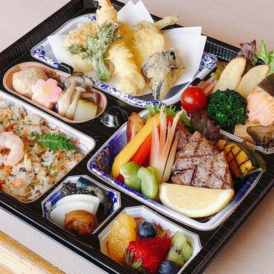 日本料理・しゃぶしゃぶ 銀座 米子ワシントンホテルプラザ メニューの画像