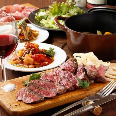 肉バル 洋食酒場 goat -ゴート- 立川南口店 コースの画像