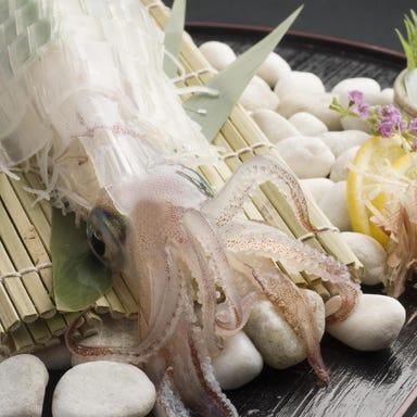 博多中洲 遊食亭  こだわりの画像