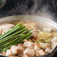 当店一番人気の名物和牛もつ鍋です!