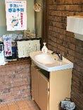 入店前に手洗いを(お湯が出ます)