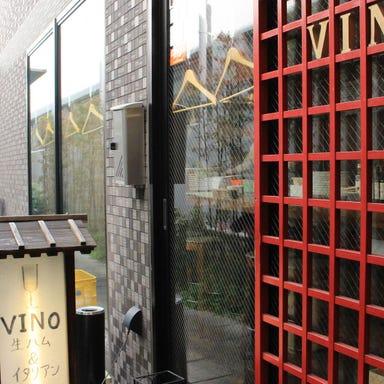 生ハム&イタリアン VINO 玉造  店内の画像