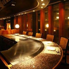 ホテルメトロポリタン山形 最上亭