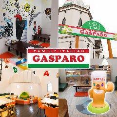 FAMILY ITALIAN GASPARO ガスパロ