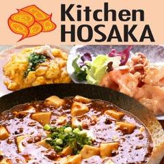 Kitchen HOSAKA