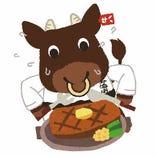 厳選牛肉を市場より直送 旬の野菜と共にどうぞ