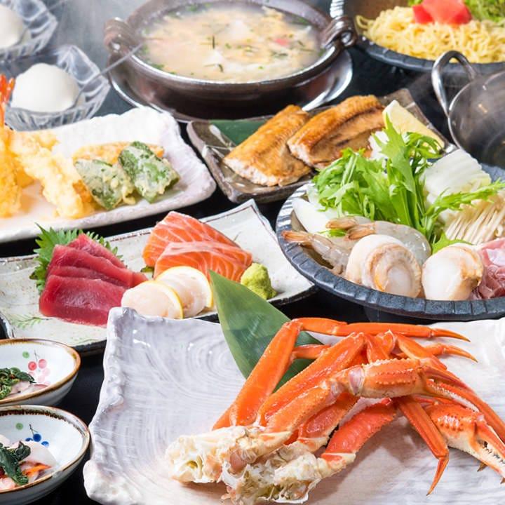 北海道まるごと食べ尽くし!ご宴会