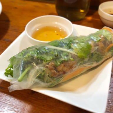 ベトナム料理 Xin chao 六本松店  メニューの画像