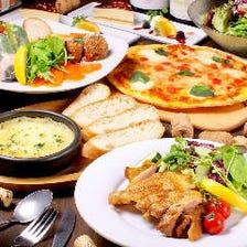 【1番人気】2H飲み放題付き!鶏肉のオーブン焼きと選べるピッツァが魅力『パーティーコース』全8品