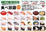 2種類の寿司食べ放題コース 詳細は当店のこだわりページで。