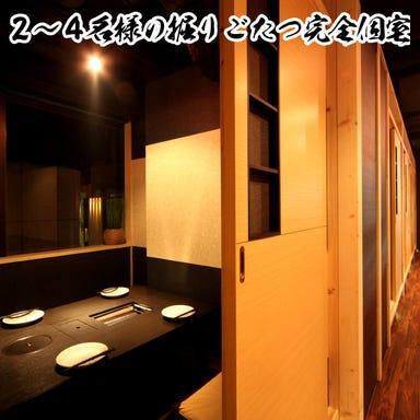 【全席個室】炙り旬 狸小路駅前店  メニューの画像