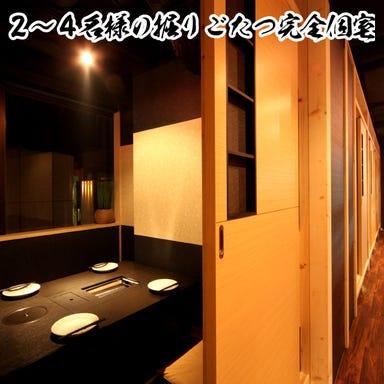 【全席個室】炙り旬 狸小路駅前店  店内の画像