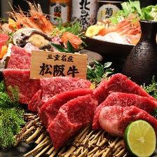 松坂牛炙りを含む海鮮鍋コース3980円
