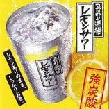 こだわりのレモンサワーはいつでも何杯でも180円!