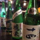 とある日の日本酒はこんな感じです。