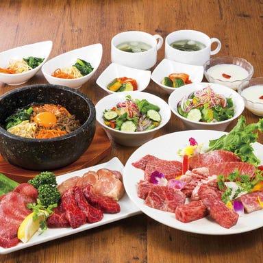 焼肉ダイニング GYUBEI 新宿ミロード店 コースの画像