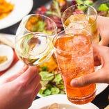 大人のパーティーをとことん満足させる2.5時間の飲み放題!