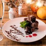 お客様の誕生日や記念日をお祝い致します。