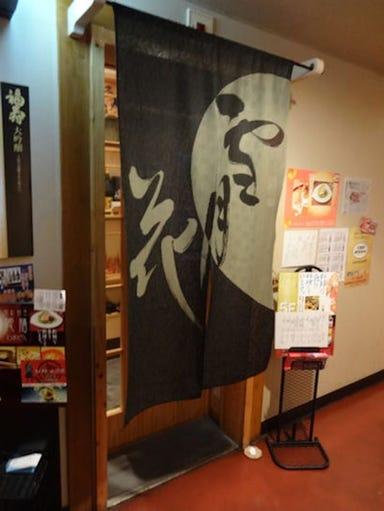 旬彩割烹 姫膳  店内の画像