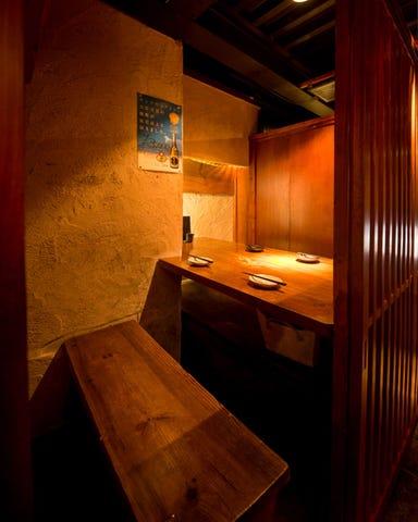 和風個室居酒屋 晴れの場 ‐HARENOBA‐ 国分寺本店 メニューの画像