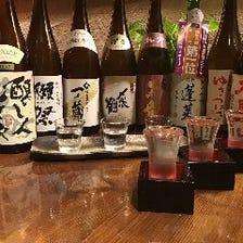 【ぐるなび予約限定☆】日本酒の3銘柄飲み比べセット 1500円