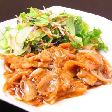 本格中華料理 廣聚隆  メニューの画像