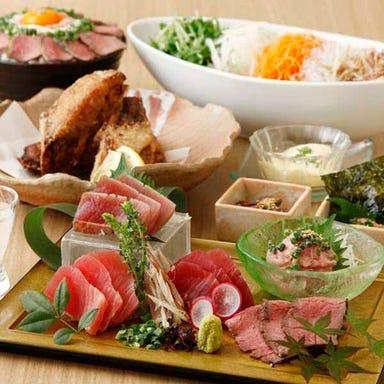 個室居酒屋 ゆらり~YURARI~ 金山店 コースの画像