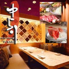 個室居酒屋 ゆらり~YURARI~ 金山店