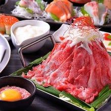 肉×魚と鍋宴会飲み放題付3850円~