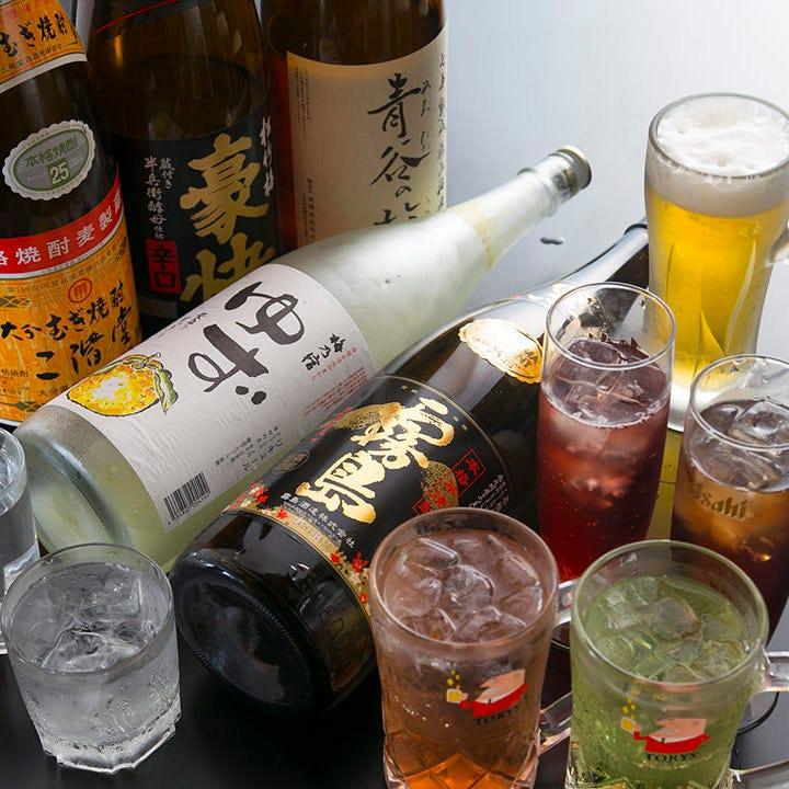 飲み放題コースは3000円からご用意!