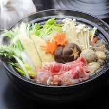 【おすすめ】飲み放題つき!鶏ガラと野菜出汁の『ちゃんこ鍋』コース|宴会 飲み会 接待