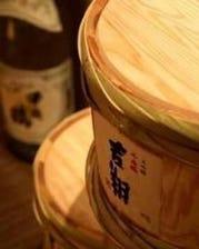 札幌の地酒「千歳鶴」