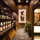 札幌の地酒の魅力を 存分に味わいください