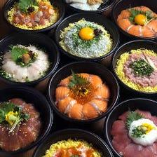お弁当・丼物 ALL 980円(税込)