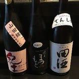 種類豊富な日本酒や焼酎などをご用意。料理との相性抜群です。