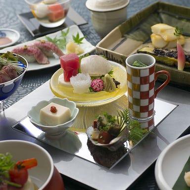 近江牛 日本料理 ひょうたんや  こだわりの画像