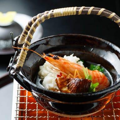 近江牛 日本料理 ひょうたんや  コースの画像