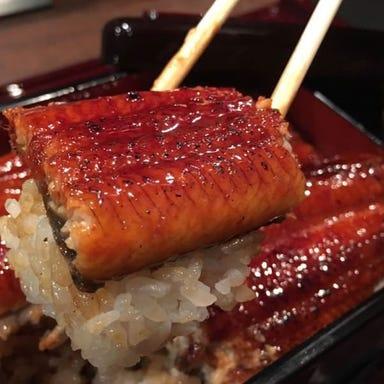 近江牛 日本料理 ひょうたんや  メニューの画像