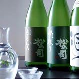 「松の司」や「香の泉」など滋賀の地酒を揃えております。