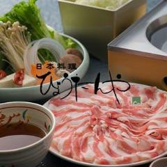 日本料理 ひょうたんや