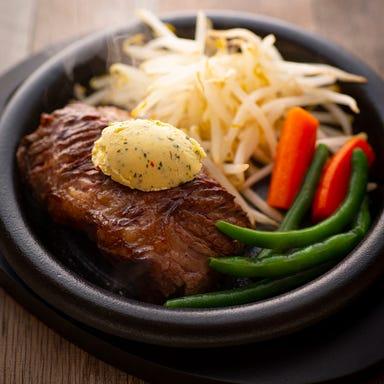 ステーキ食堂かど家 西田辺  メニューの画像