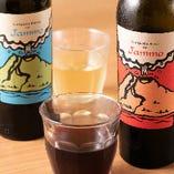 赤・白のワインもご用意しております