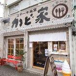 地下鉄御堂筋西田辺駅から徒歩すぐ