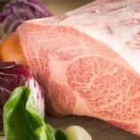 【厳選黒毛和牛】 新鮮な上質肉を九州各県から仕入れております