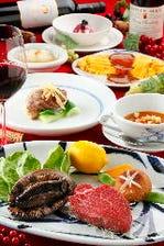 ◆【お料理のみ】熊本県産のアワビを贅沢に使用した『WEB限定おまかせメニューコース』[全7品]