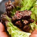 サンパセットは、巻き野菜のセットです。色んな野菜に巻いて召し上がってください